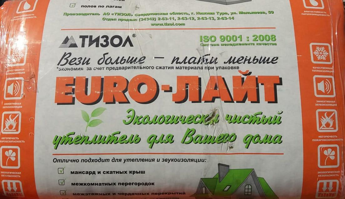 Минеральная плита EURO- Лайт П50 толщина 50мм кв 9м2 (в упаковке 15 шт)