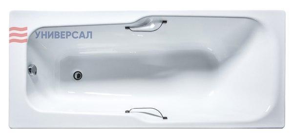 Ванна чугунная Универсал Эврика 170*75 с ручками