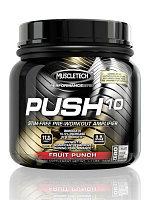 Энергетик / N.O. Push 10 Performance Series, 1,1 lbs.