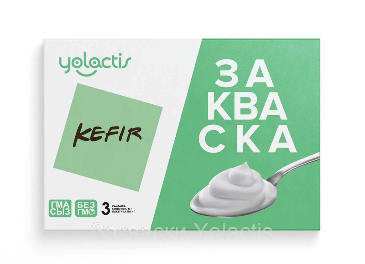 Закваска Yogurt Kefir