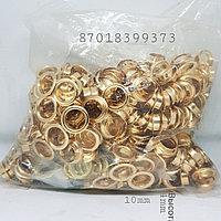 Люверсы золото #10mm