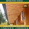 Евровагонка (Сосна) | 12*130*4000 | Сорт А, фото 4