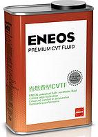 Трансмиссионное масло ENEOS Premium CVT Fluid 1литр