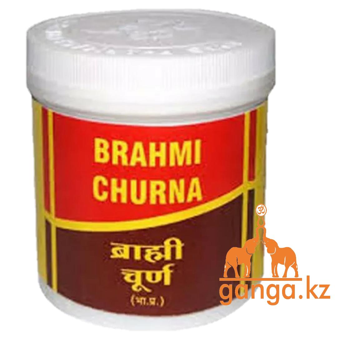 Брами порошок для мозга и интеллекта (Brahmi Churna), 100 г.