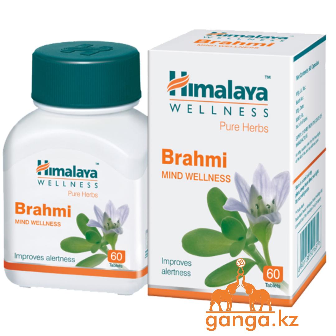 Брами для мозга и интеллекта (Brahmi HIMALAYA), 60 таб.