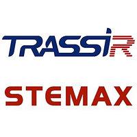 TRASSIR Stemax