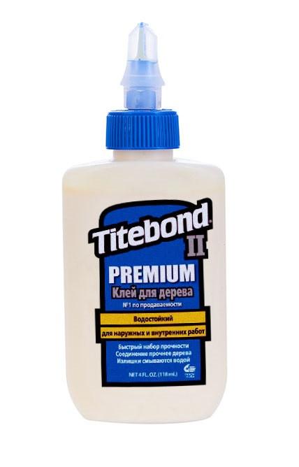 Клей Titebond II Premium столярный влагостойкий 118 мл