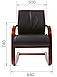 Кресло для посетителя Chairman 445 vd, фото 7