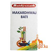 Макардхвадж бати (Makardhwaj bati BAIDYANATH), 25 таб.