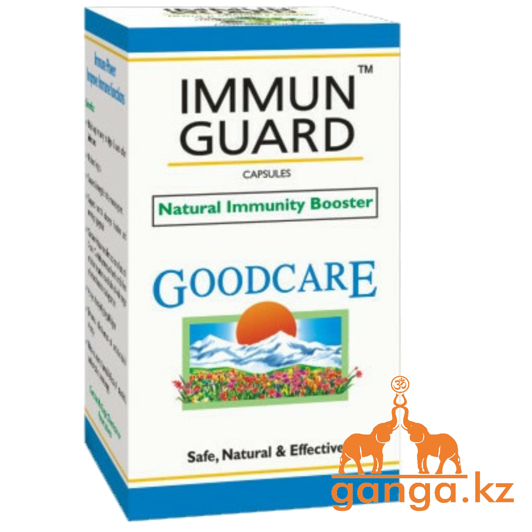 Иммун Гард - Для иммунитета (Immun Guard GOODCARE), 60 кап.