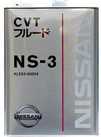 Жидкость для вариатора Nissan CVT Fluid NS-3, 4л(KLE53-00004)