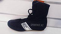 Боксерки GF Sport, фото 1