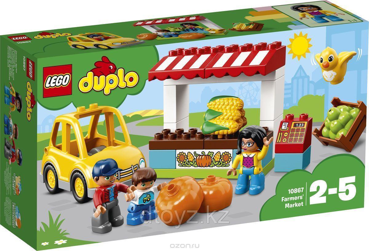 LEGO Duplo 10867 Фермерский рынок Лего Дупло