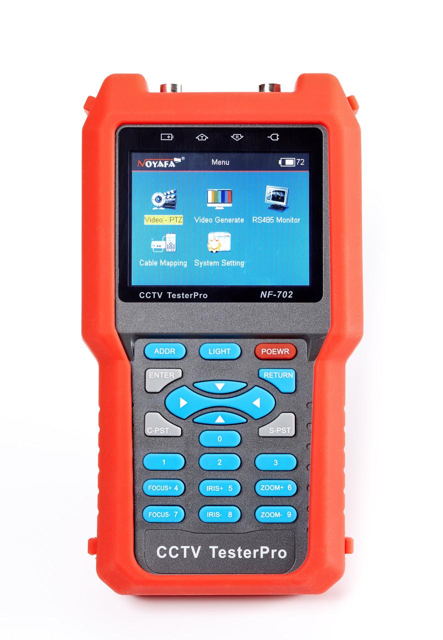 Многофункциональный тестер систем видеонаблюдения (CCTV tester)