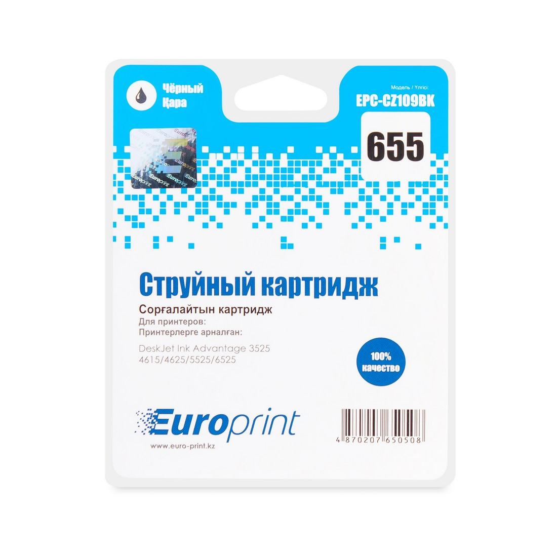 Картридж, Europrint, EPC-CZ109BK, №655, Для принтеров HP DeskJet Ink Advantage 3525/4615/4625/5525/6525, 22 мл