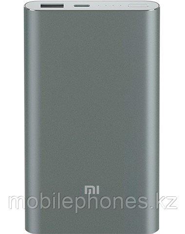 Xiaomi mi Powerbank pro 10000mAh (VXN4218US)
