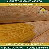 Антисептик для наружных работ Neomid 440 Eco   1 кг., фото 3