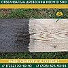 Отбеливатель древесины Neomid 500 | 1 кг., фото 4