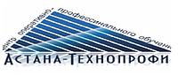 Приглашаем к сотрудничеству руководителей строительных и промышленных отраслей