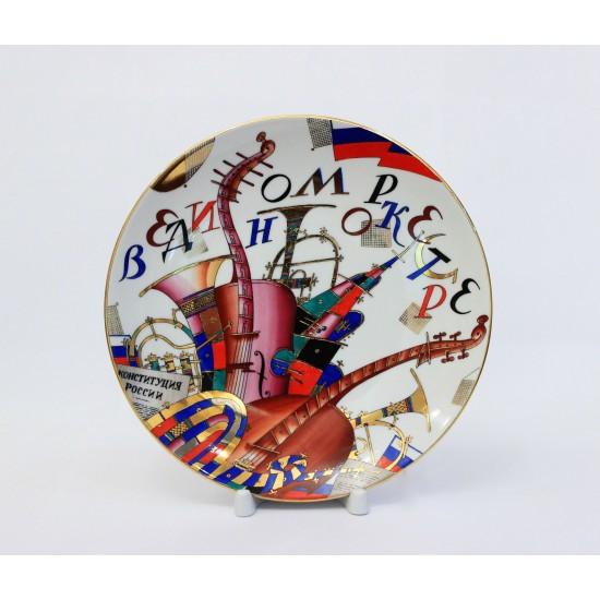 Декоративная тарелка Американский блюз. Авторская работа