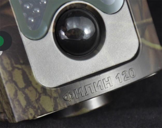 """Оригинальная фотоловушка """"Филин 120"""" имеет соответствующую маркировку в нижней части корпуса"""