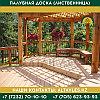 Палубная доска (Лиственница) | 27*120*3000 | Сорт В, фото 4