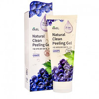 Ekel Natural Clean Peeling Gel Grape Пилинг-скатка с Экстрактом Винограда 180мл.