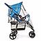 Прогулочная коляска Happy Baby Ultima Marine, фото 6