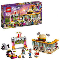 Lego Friends Игрушка Подружки Передвижной ресторан