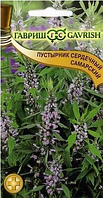 Семена. Пустырник «Самарский», 0,1 г