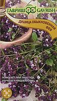 Семена. Душица обыкновенная «Фея», 0,1 г