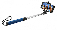 Монопод UR Fold Selfie Stick Bluetooth синий