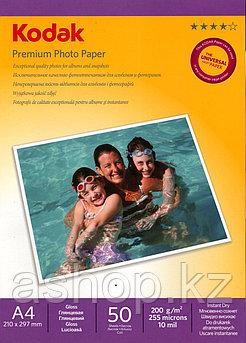 Фотобумага Kodak CAT, А4, односторонняя, глянцевая, 200 г/м ², Упаковка: 50 листов, (5740-805)