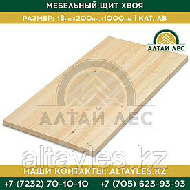 Мебельный щит хвоя | 18*200*1000 | Кат. АВ