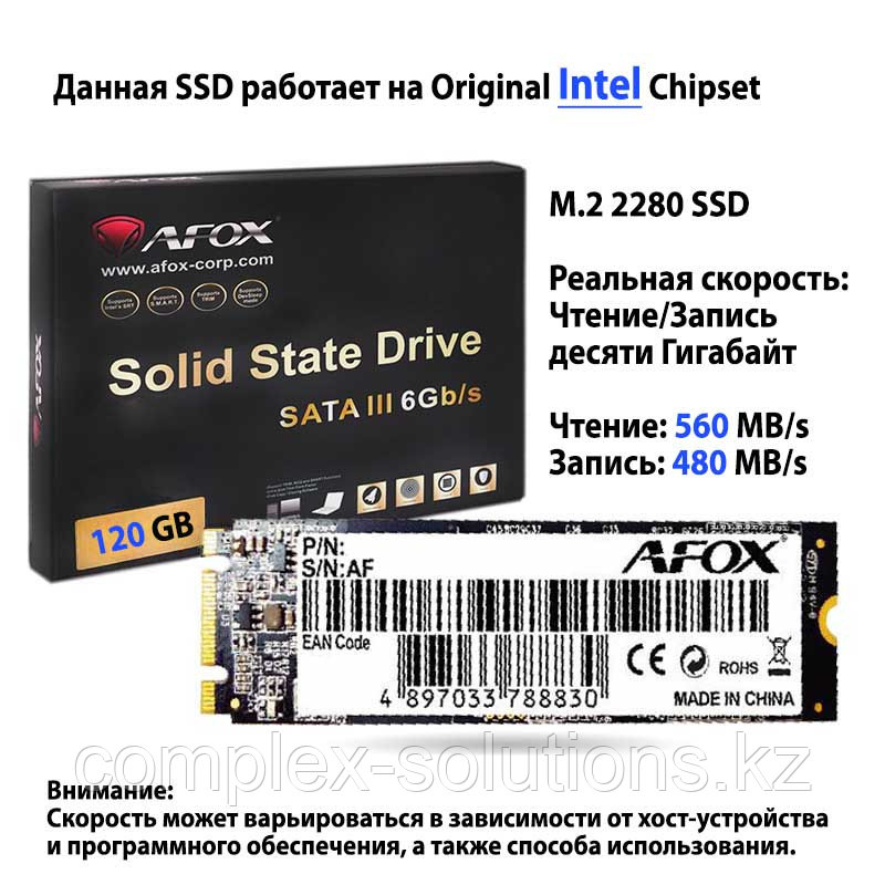 SSD M.2 120GB AFOX MS200  Intel (MS200 120GB AFOX Intel)