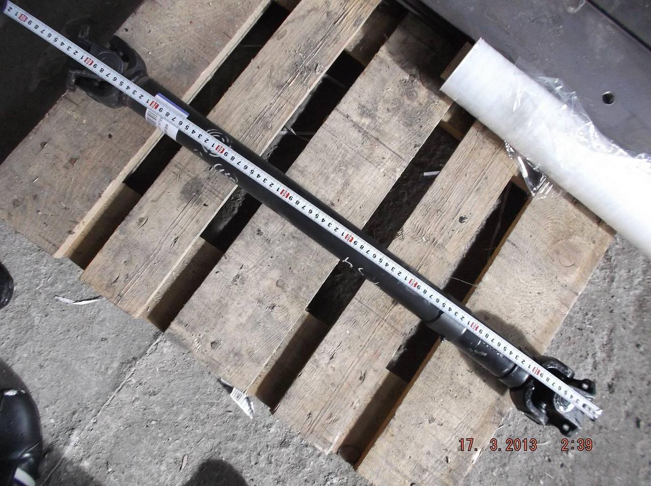 Вал карданный L=695 мм.