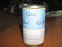Гидравлический фильтр Н-22
