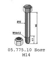 Болт 05.775.10 М14