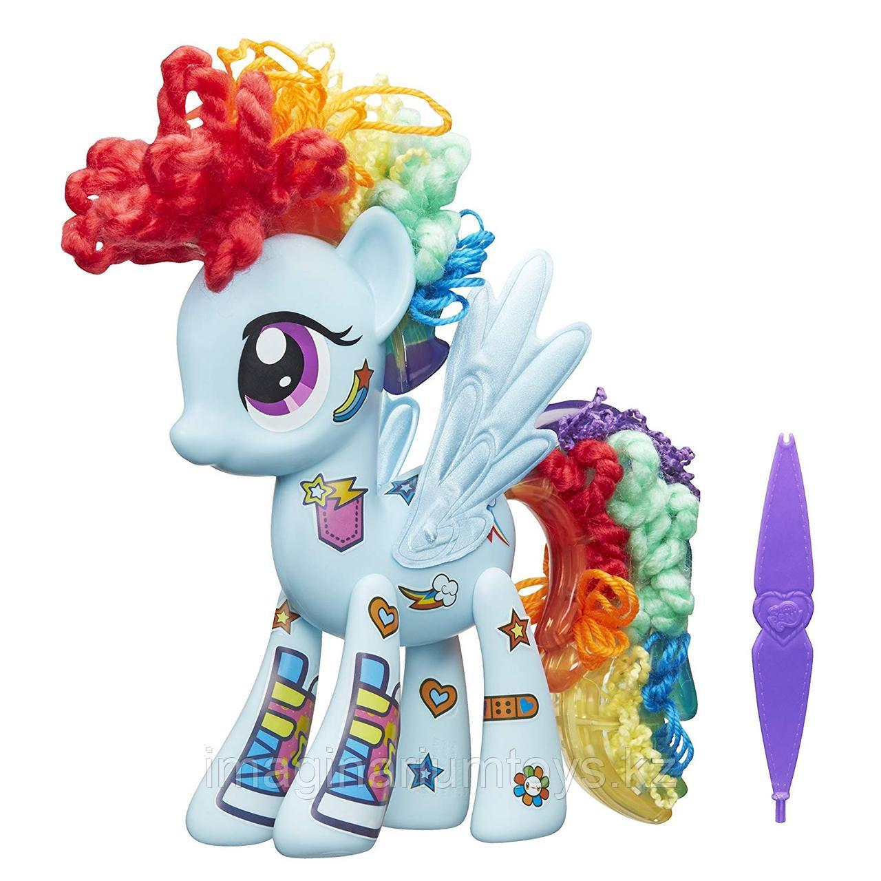 Набор Создай свою пони Радуга Дэш My Little Pony