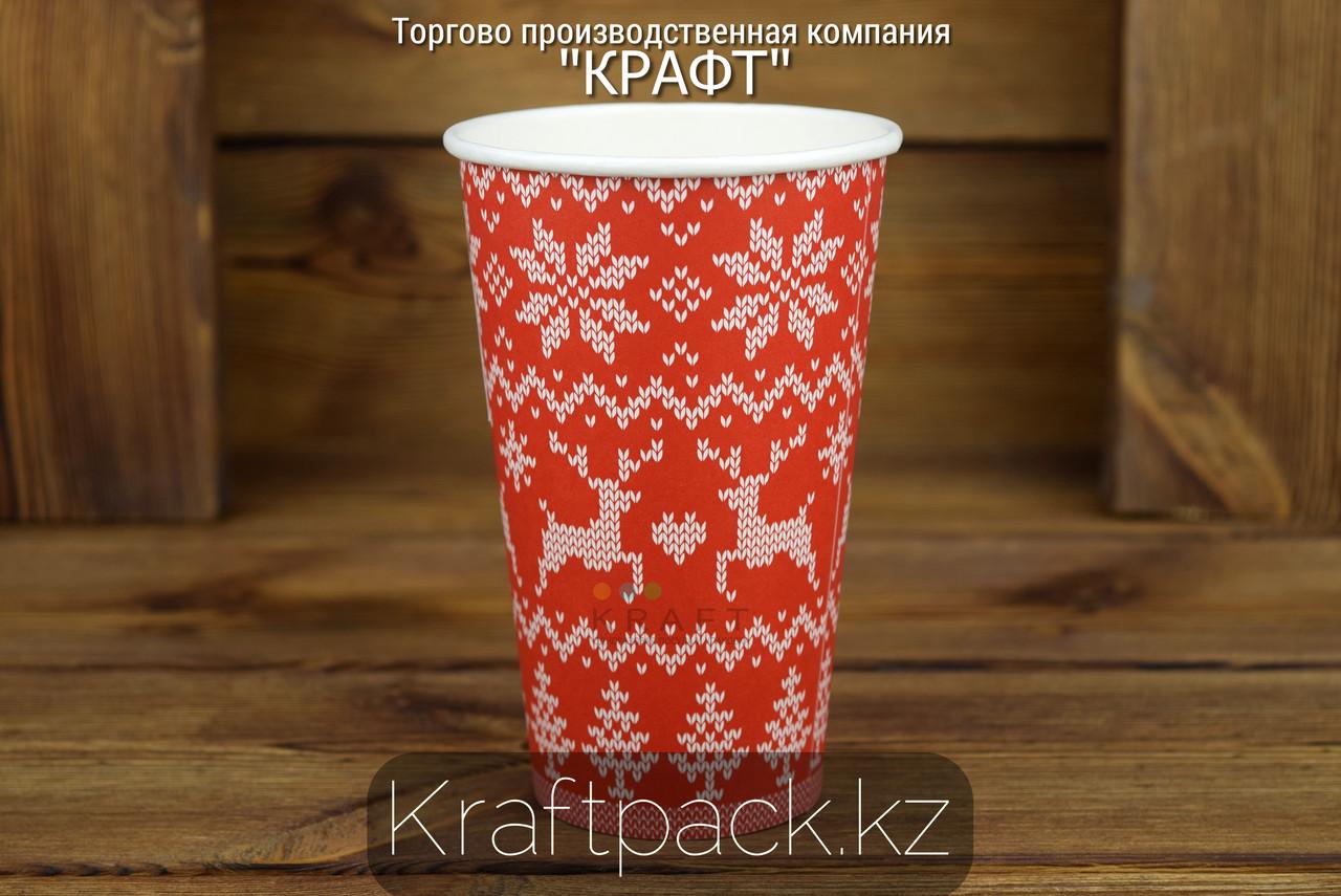 Стакан бумажный Enjoy winter для горячих холодных напитков 450мл (50/1000)
