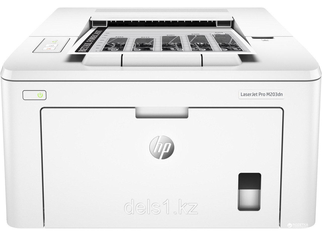 Лазерный принтер для черно - белой печати HP LaserJet  Pro M203dw