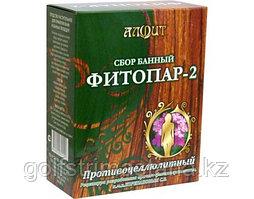 Фитопар-2, Противоцеллюлитный