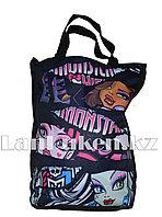 Сумка чехол для сменной обуви Monster High (Монстер Хай)