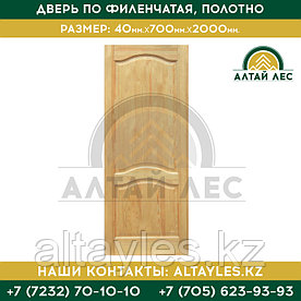 Дверь ПО филенчатая, полотно | 40*700*2000
