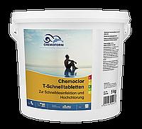 Кемохлор Т-быстрорастворимые таблетки 20 гр (хлор шок) (25 кг)