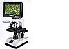 Микроскопы, фото 2