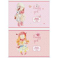 Альбом для рисования, Lovely dolls, А4, 8 листов.