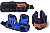 Утяжелители для рук регулируемые 1-10 кг 2 кг