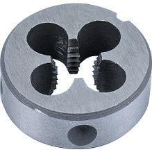 Плашки круглые Р6М5 6g ГОСТ 9740-71