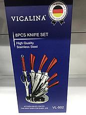 Набор кухонных ножей Vicalina vl-502, 8 предметов., фото 3